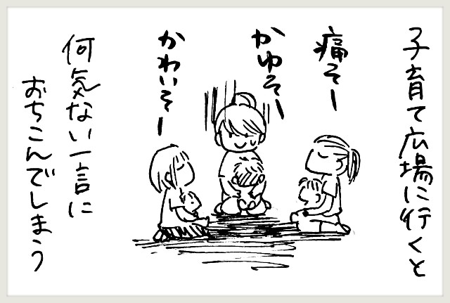 f:id:yuruyakanasakamichi:20200517234627j:image