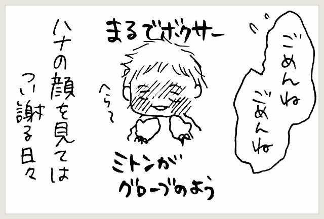 f:id:yuruyakanasakamichi:20200517234635j:image
