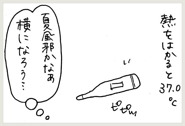 f:id:yuruyakanasakamichi:20200603113720j:image