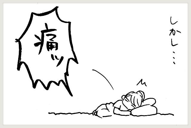 f:id:yuruyakanasakamichi:20200603113806j:image