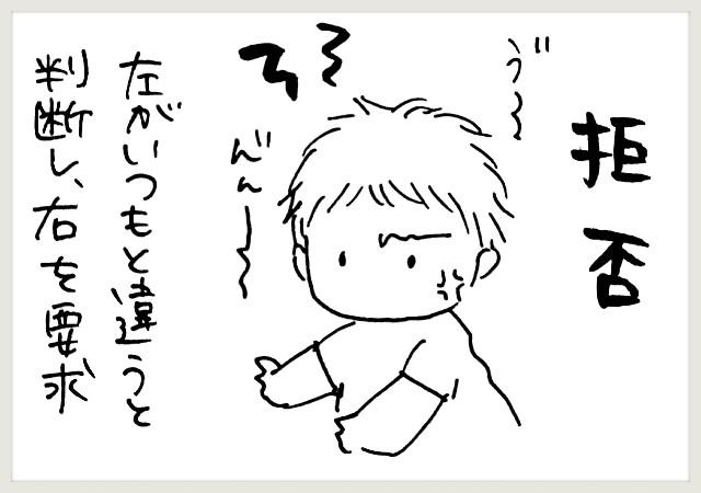 f:id:yuruyakanasakamichi:20200603114016j:image