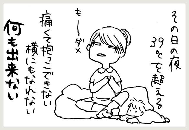 f:id:yuruyakanasakamichi:20200603114022j:image