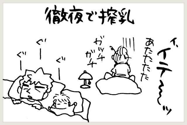 f:id:yuruyakanasakamichi:20200603114027j:image
