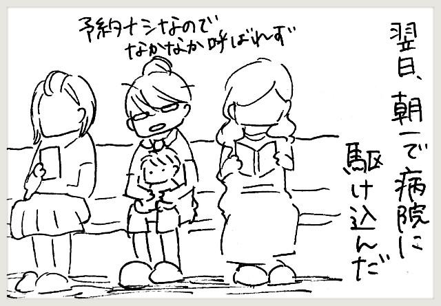 f:id:yuruyakanasakamichi:20200616122148j:image