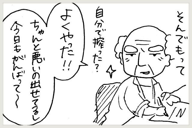 f:id:yuruyakanasakamichi:20200616122205j:image