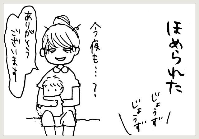f:id:yuruyakanasakamichi:20200616122211j:image