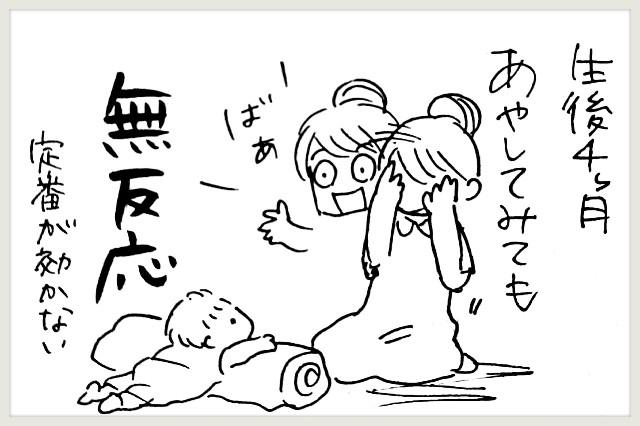 f:id:yuruyakanasakamichi:20200624103142j:image