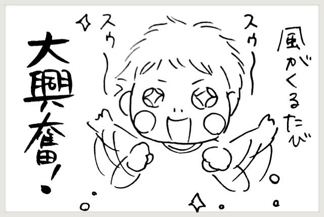 f:id:yuruyakanasakamichi:20200624103155j:image