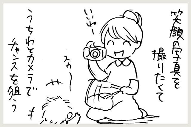 f:id:yuruyakanasakamichi:20200624103200j:image