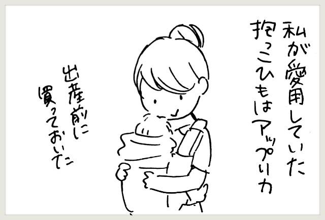 f:id:yuruyakanasakamichi:20200702121534j:image