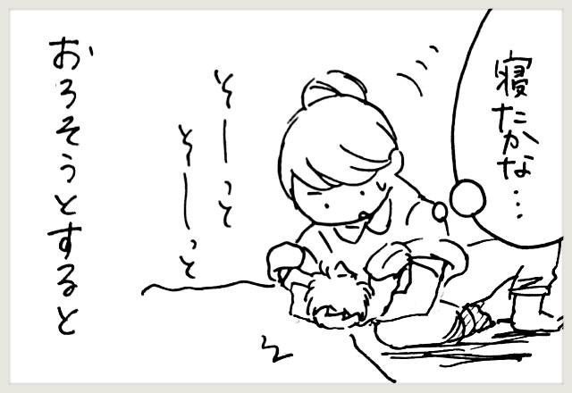 f:id:yuruyakanasakamichi:20200702121542j:image