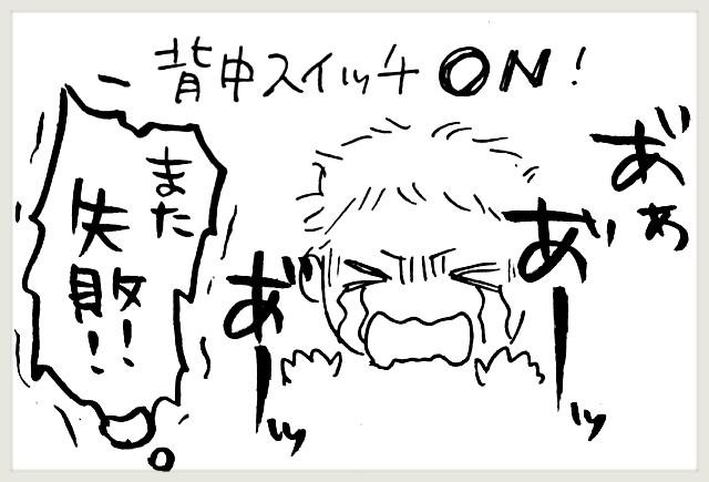 f:id:yuruyakanasakamichi:20200702121548j:image