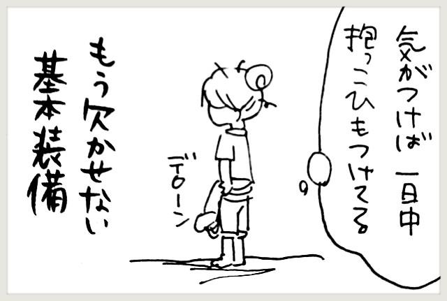 f:id:yuruyakanasakamichi:20200702121554j:image