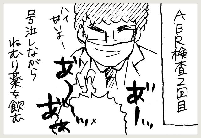 f:id:yuruyakanasakamichi:20200703090038j:image