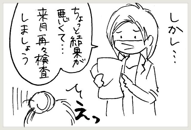 f:id:yuruyakanasakamichi:20200703090052j:image
