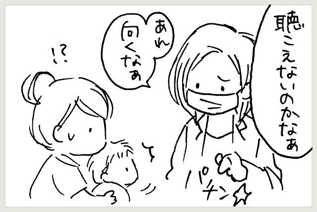 f:id:yuruyakanasakamichi:20200703090101j:image