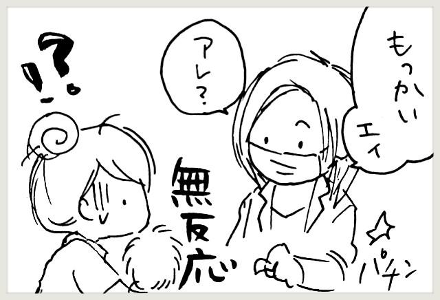 f:id:yuruyakanasakamichi:20200703090108j:image