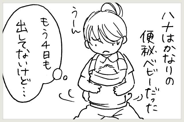 f:id:yuruyakanasakamichi:20200706110353j:image