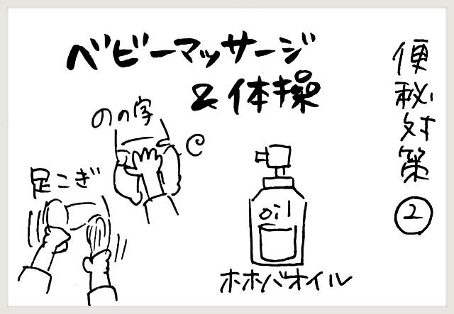 f:id:yuruyakanasakamichi:20200706110409j:image