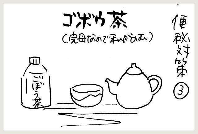 f:id:yuruyakanasakamichi:20200706110415j:image