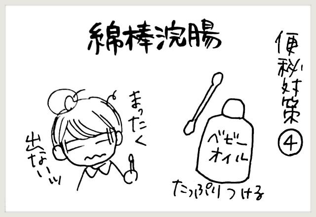 f:id:yuruyakanasakamichi:20200706110422j:image