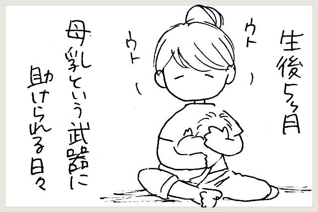 f:id:yuruyakanasakamichi:20200708112809j:image