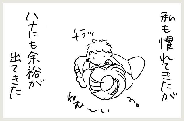 f:id:yuruyakanasakamichi:20200708112815j:image