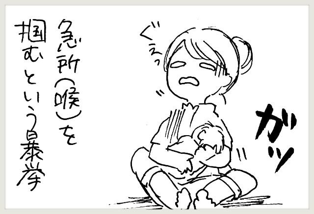 f:id:yuruyakanasakamichi:20200708112820j:image