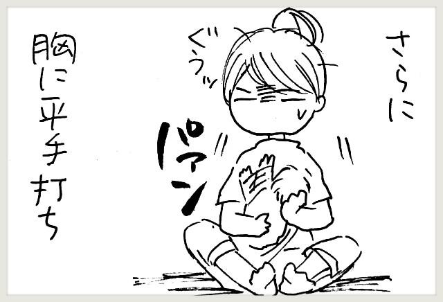 f:id:yuruyakanasakamichi:20200708112825j:image