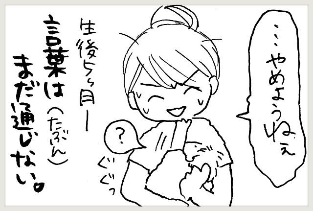 f:id:yuruyakanasakamichi:20200708112830j:image