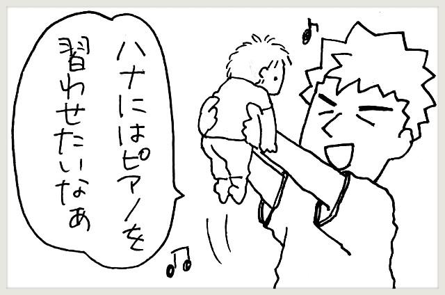 f:id:yuruyakanasakamichi:20200709110240j:image