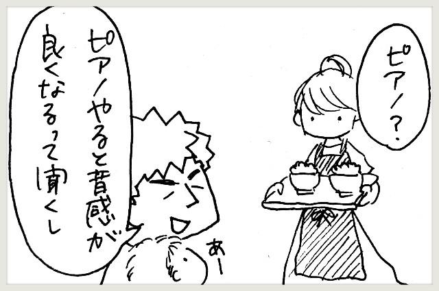 f:id:yuruyakanasakamichi:20200709110247j:image