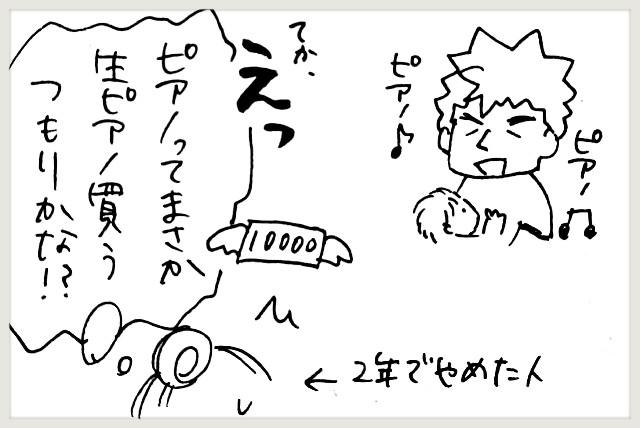 f:id:yuruyakanasakamichi:20200709110305j:image