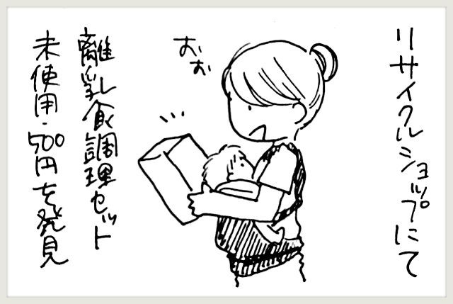 f:id:yuruyakanasakamichi:20200709111505j:image