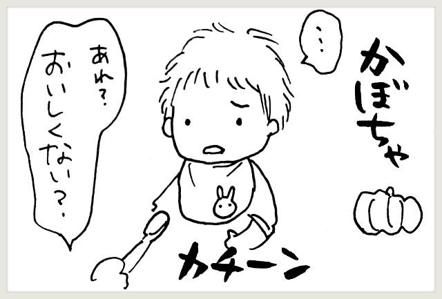 f:id:yuruyakanasakamichi:20200709111522j:image