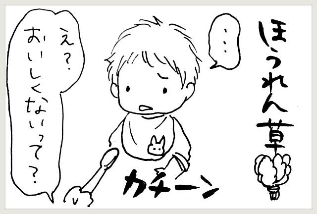 f:id:yuruyakanasakamichi:20200709111528j:image