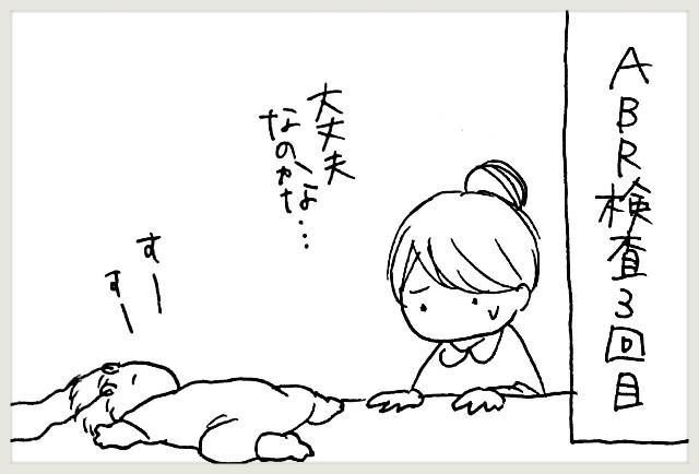 f:id:yuruyakanasakamichi:20200715113227j:image