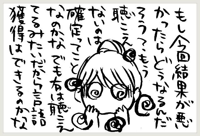 f:id:yuruyakanasakamichi:20200715113238j:image