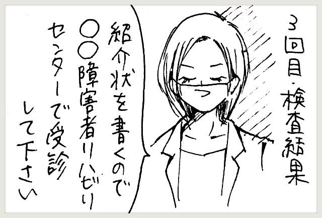f:id:yuruyakanasakamichi:20200715113244j:image