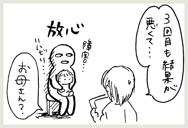 f:id:yuruyakanasakamichi:20200715113251j:image