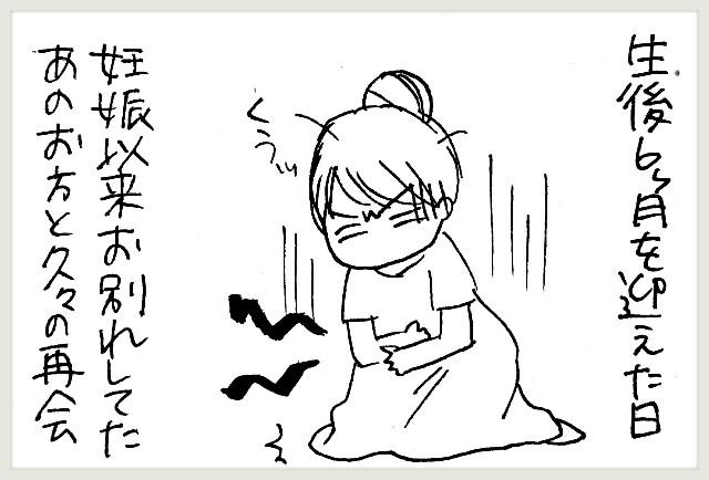 f:id:yuruyakanasakamichi:20200715113515j:image