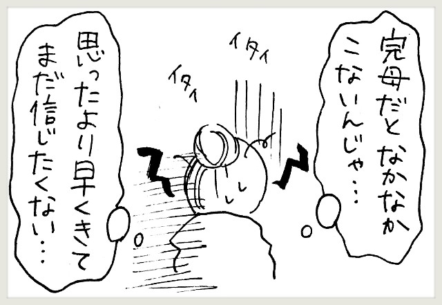 f:id:yuruyakanasakamichi:20200715113525j:image