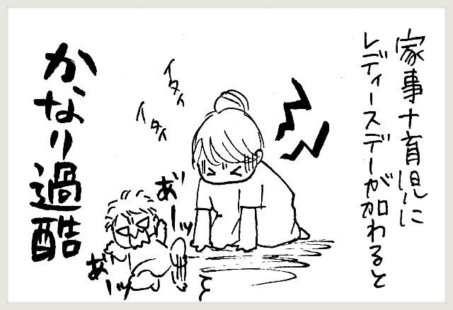 f:id:yuruyakanasakamichi:20200715113530j:image