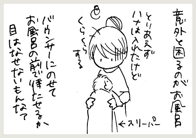 f:id:yuruyakanasakamichi:20200715113535j:image
