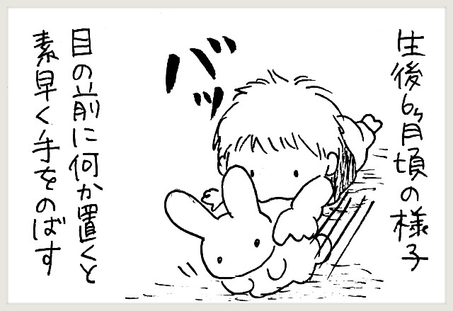 f:id:yuruyakanasakamichi:20200716085546j:image