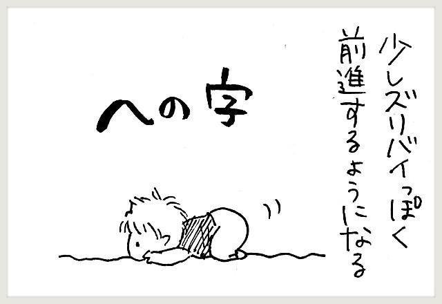 f:id:yuruyakanasakamichi:20200716085552j:image