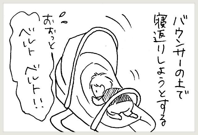 f:id:yuruyakanasakamichi:20200716085600j:image