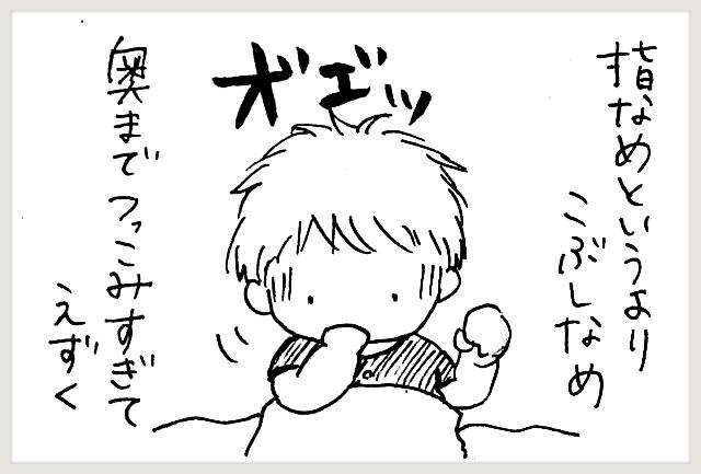 f:id:yuruyakanasakamichi:20200716085605j:image