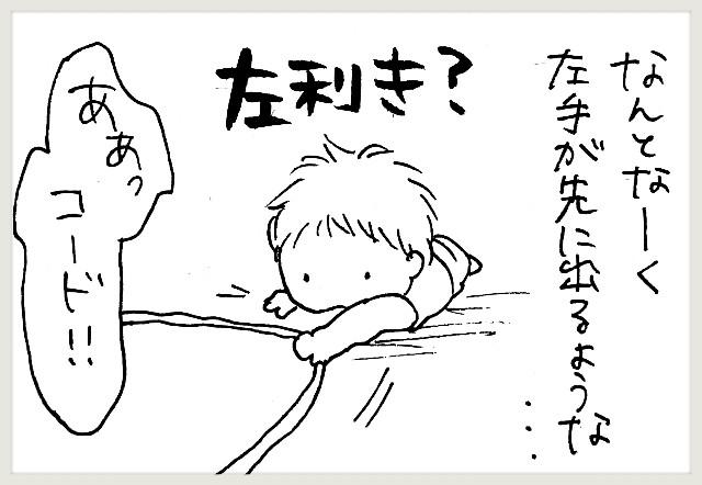 f:id:yuruyakanasakamichi:20200716085612j:image