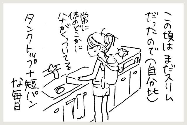 f:id:yuruyakanasakamichi:20200716132818j:image